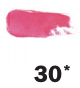 Увлажняющая помада для губ Bless Цвет 30