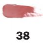 Увлажняющая помада для губ Bless Цвет 38