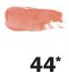 Увлажняющая помада для губ Bless Цвет 44