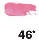 Увлажняющая помада для губ Bless Цвет 46
