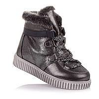 Демисезонные ботинки из нубука для девочек NBB X-kids/FrreHeart 12.3.139 (26-30)