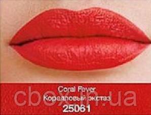 """Губна помада """"Матовий ідеал"""", Avon, колір Coral Fever, Кораловий екстаз, Ейвон, 25349"""