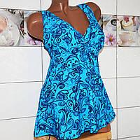 Красивый сине-голубой женский купальник-платье (56 раз.), с узором, раздельный, высокие плавки, мягкая чашка.