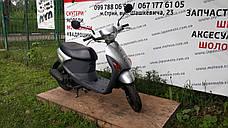 Suzuki Lets 4, фото 2