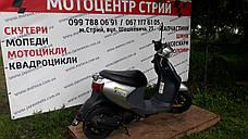 Suzuki Lets 4, фото 3