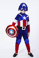 """Костюм """"Капитан Америка"""" карнавальный костюм для мальчика"""