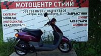 Скутер Honda DIO FIT (червоний)