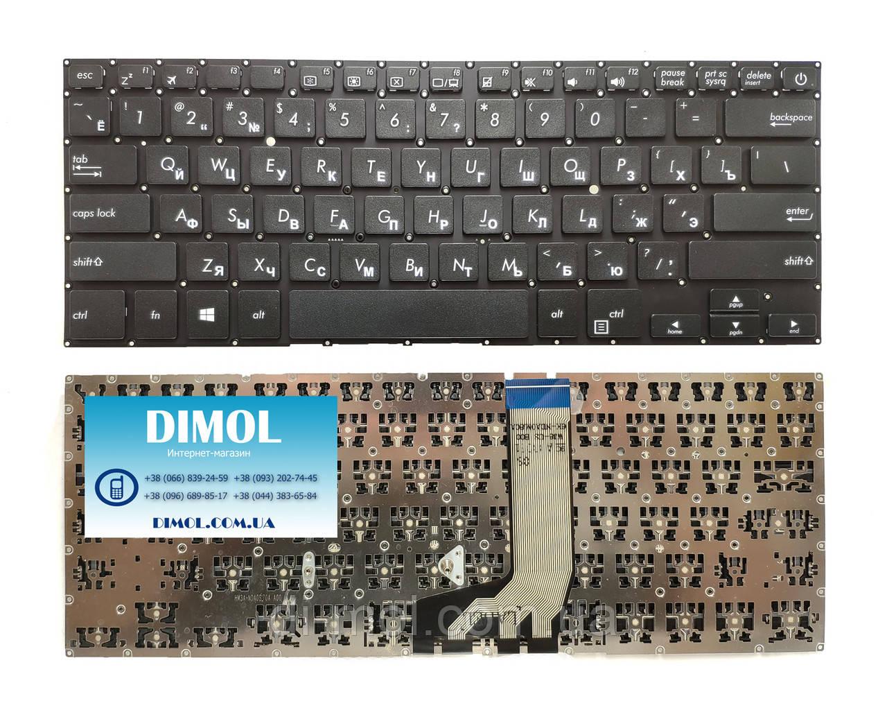 Клавиатура для ноутбука Asus vivobook S14 X411UF series ru, black