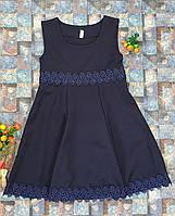 Школьный детский сарафан для девочки Лилия темно-синий 116,122,134см МАДОННА с кружевом на поясе и по низу