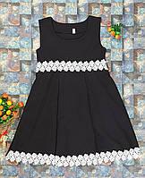Школьный детский сарафан для девочки Лилия черный 116,122,128,134см МАДОННА с кружевом на поясе и по низу