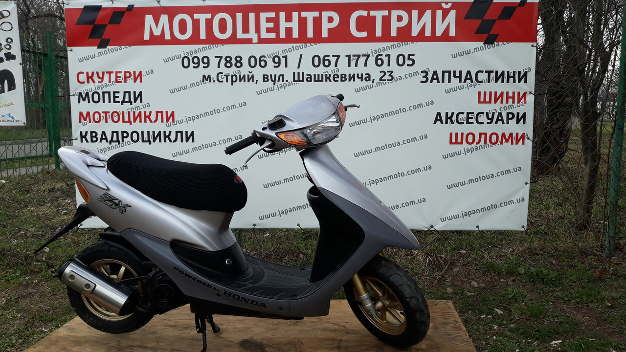 Скутер Honda Dio AF-35 ZX (сірий)