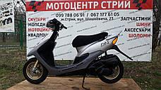 Скутер Honda Dio AF-35 ZX (сірий), фото 2