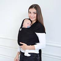 """Трикотажный Слинг-шарф """"Оникс"""" Love & Carry Слинги для новорожденных Переноски для детей для переноски детей, фото 1"""