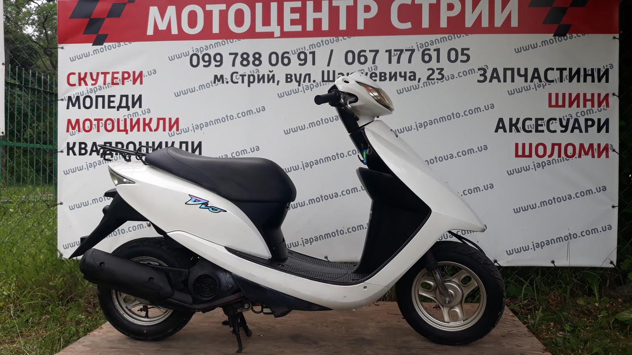 Скутер Honda DIO AF-62 (білий)