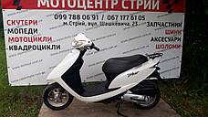 Скутер Honda DIO AF-62 (білий), фото 2