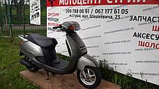 Скутер Honda Lead AF-48 (сірий), фото 3