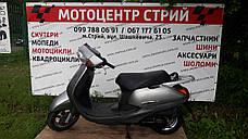 Скутер Honda Lead AF-48 (сірий), фото 2