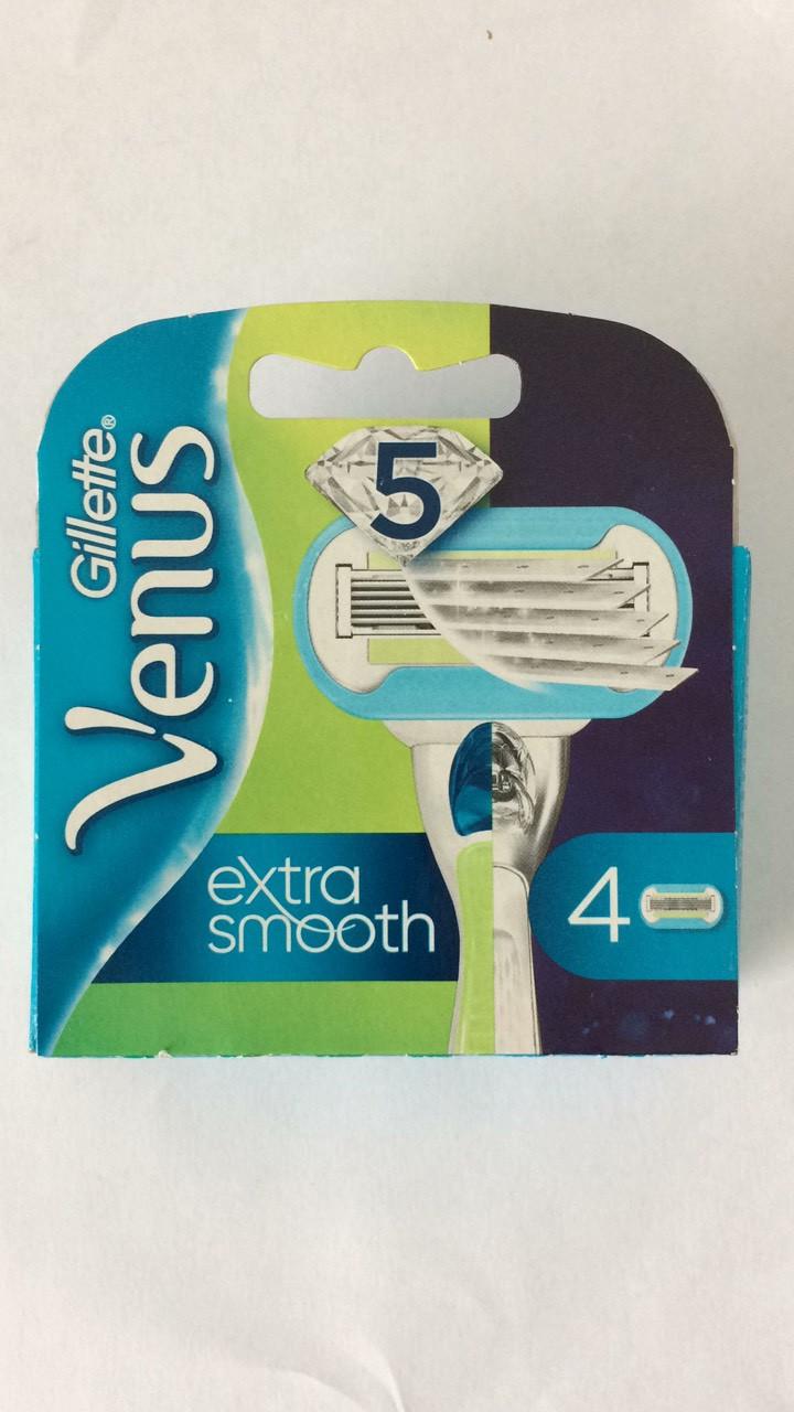 Кассеты для женщин Gillette Venus (5) Embrace Extra smooth - 4шт.