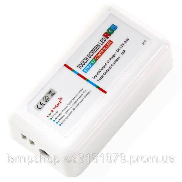 Контроллер RGB OEM 18А-2.4G-4 zone белый
