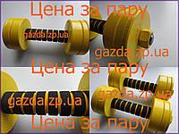 Гантели для фитнеса 4 кг. каждая, пара 8 кг. 2 шт