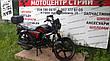 Мопед Hornet Alpha 125cc чорний колір, фото 3