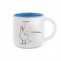 Чашка с Гусем «Фу на них» (350 мл) blue