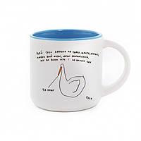 Чашка с Гусем «Удачная» (350 мл) blue