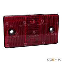 Катафот дорожный (красный) | КД1-5А (OLAN)