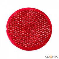Катафот круглый с пластмассовым корпусом липучка (красный) | ФП-314 (OLAN)