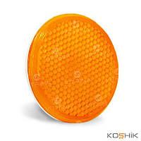 Катафот круглый с пластмассовым корпусом липучка (оранжевый) | ФП-315 (OLAN)