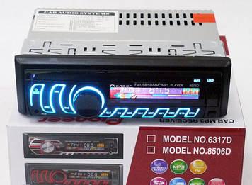 Автомагнітола 8506D знімна панель RGB мульти підсвічування Usb Fm Aux