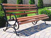 Кованая лавка садовая Ольга 2м (10 брусов), фото 1