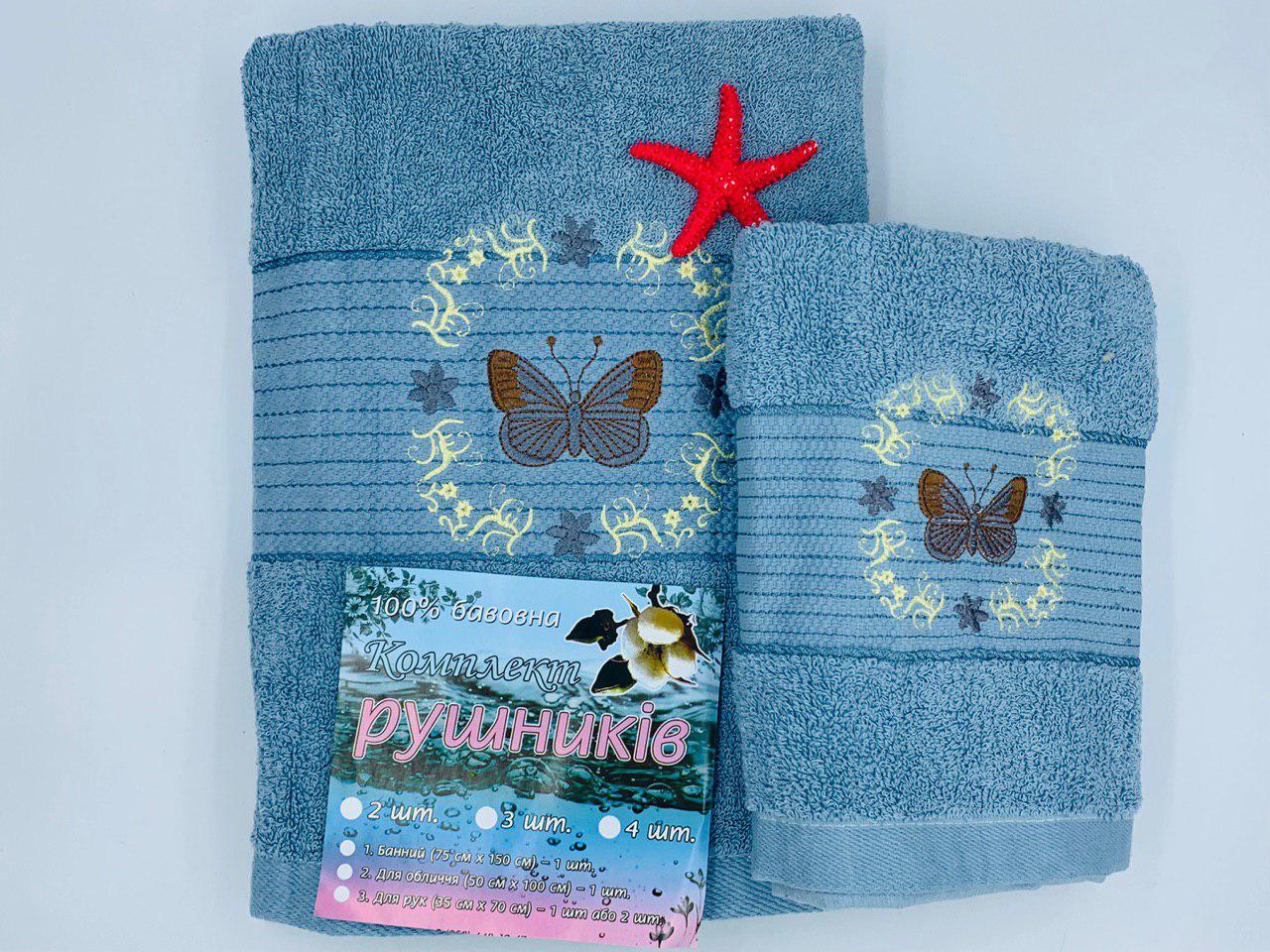 Набор махровых полотенец «Бабочки» из 2шт. лицевое и банное