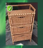 Комод плетеный из лозы на 3 выдвижных ящика