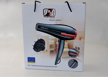 Фен Promotec PM2305 (3000 Вт)