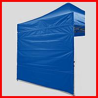 Стенки для раздвижного шатра 3х3м, 3 стенки