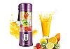 Кружка-блендер Juice Cup, фото 3
