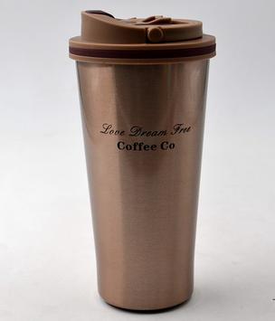 """Термокружка BN-38 (0,5 л) """"Чашка кофе"""""""