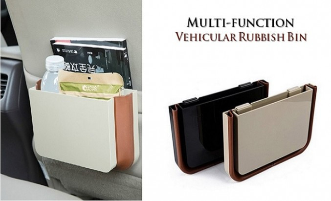 Органайзер для авто Multi-Function Vehicular Rubbish Bin