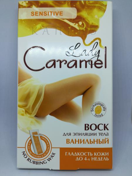 Воск для эпиляции тела ванильный CARAMEL / КАРАМЕЛЬ
