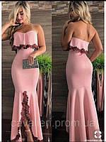 Женское платье макси длинное пудра годэ русалка на от груди бюстье cavalieri