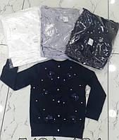 Кофта шкільна для дівчинки 6-13 років синього, сірого, молочного кольору з намистинками оптом