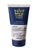 Маска для лица, шеи, декольте для всех типов кожи 40+ ROYAL CARE, Белита, 150 мл