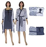 Комплект женский домашний 19004 Amarilis Agure Dark Blue, ночная рубашка и халат, р.р.42-56