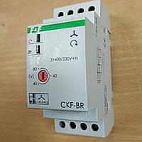 CKF-BR (Електронне реле фаз ДЧПФ-3)/ Реле защиты пропадания фазы CKF-BR (ДЧПФ-3)