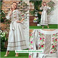 Шикарное вышитое платье Роксолана серый лен р. 42 - 52