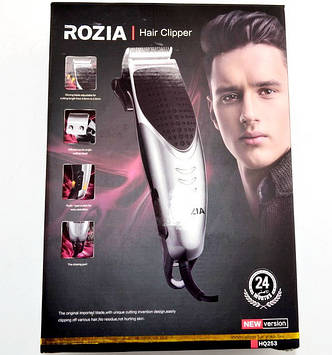 Стайлер для стрижки волосся ROZIA 253