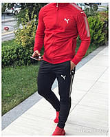 e5f2c3eb9e4f Купить Спортивные костюмы мужские в Одессе от интернет-магазина ...
