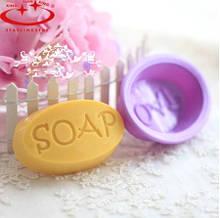 Силиконовая формочка для мыла и мастики - 9*6см