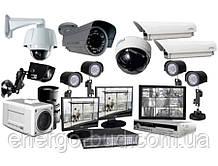 Монтаж систем відеоспостереження.